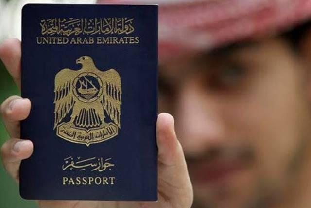 فيديوجرافيك: جواز السفر الإماراتي يواصل الصدارة عالمياً