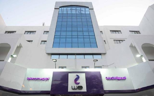 Telecom Egypt logged a net profit of EGP 3.2 billion in nine months