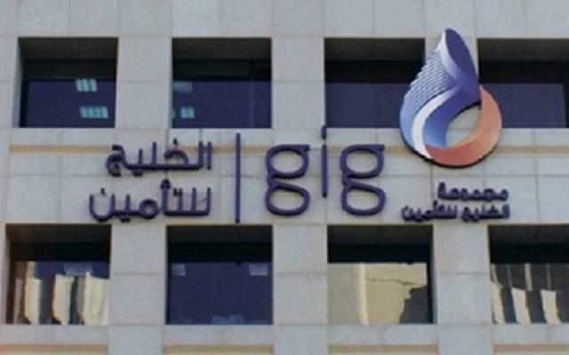 مقر مجموعة الخليج للتأمين في الكويت