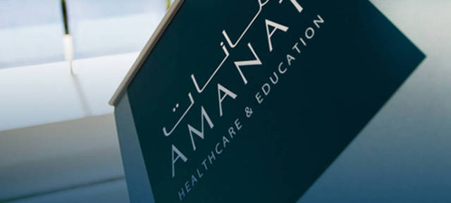 Amanat raised $323 million into four portfolio companies operating in the education and healthcare sectors in 2018