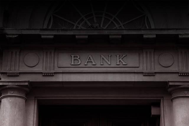 مبنى مملوك لأحد البنوك العالمية