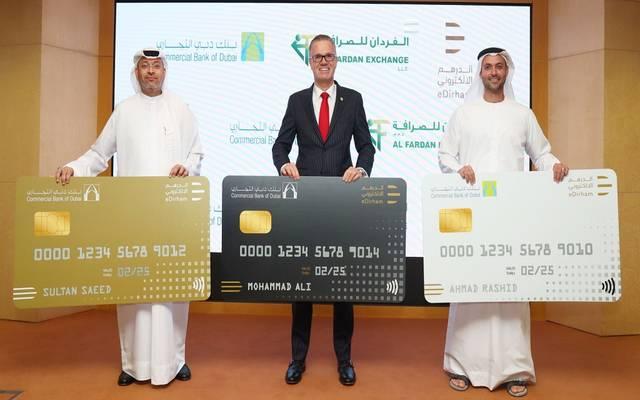 """دبي التجاري و""""الفردان للصرافة"""" يتعاونان لإصدار وتعبئة بطاقات الدرهم الإلكتروني"""