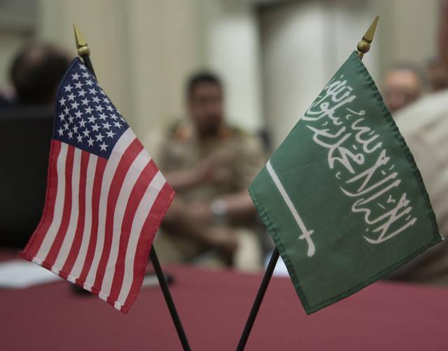 Saudi-US ties