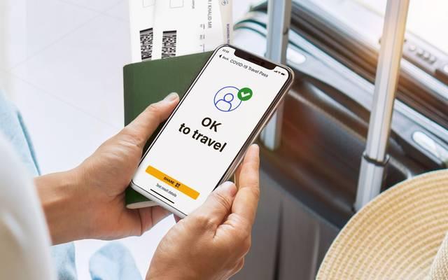 وثيقة آياتا الإلكترونية للمسافر المقرر استخدامها من الخطوط السعودية