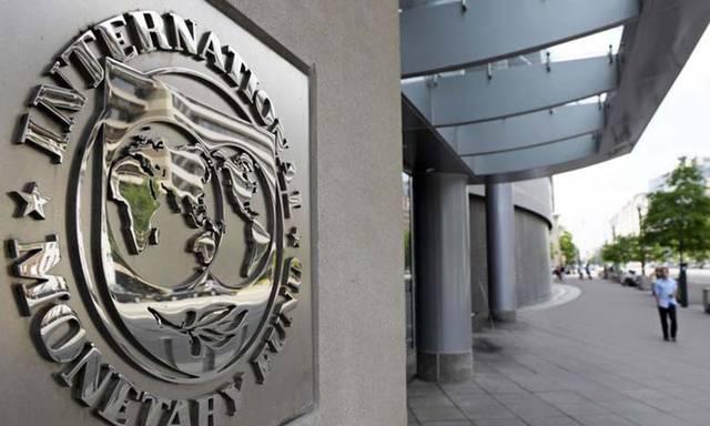 IMF's Lagarde names new IMF chief economist