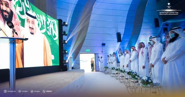 الصناعة السعودية توقع اتفاقية لزيادة الوعي البيئي بمواقع الاستثمار التعديني