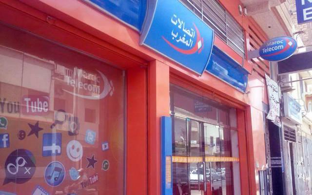 أحد فروع اتصالات المغرب