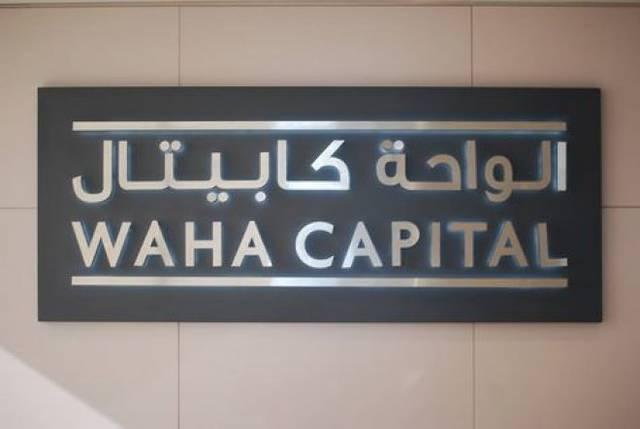 تأثر طلب المستثمرين على صناديق الاستثمار المباشر بالشرق الأوسط سلباً جراء أزمة الثقة في أكبر شركة استثمار مباشر في المنطقة أبراج