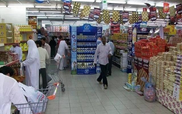 سوق تجاري بالسعودية