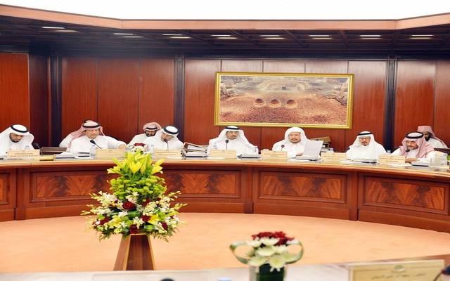 الهيئة العامة لمجلس الشورى السعودي