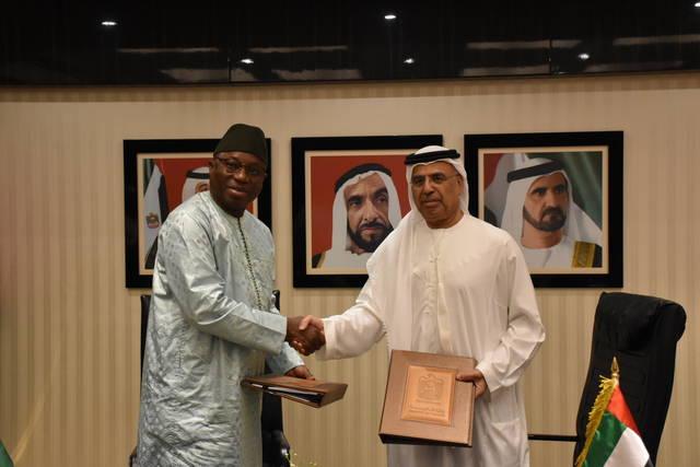 اتفاقية لحماية وتشجيع الاستثمار بين الإمارات وجامبيا