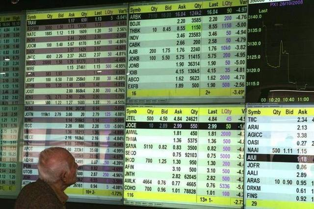 مستثمر يتابع أسعار الأسهم بسوق عمَّان للأوراق المالية