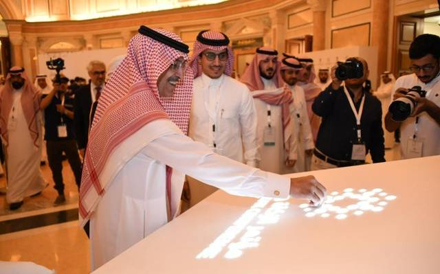 Saudi Minister of Finance Mohammed Al Jadaan in ZTC 2019