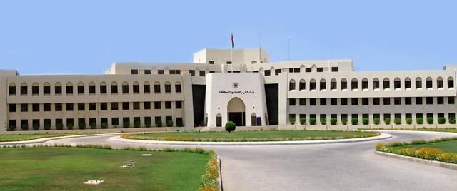 وزارة الزراعة والثروة السمكية العمانية