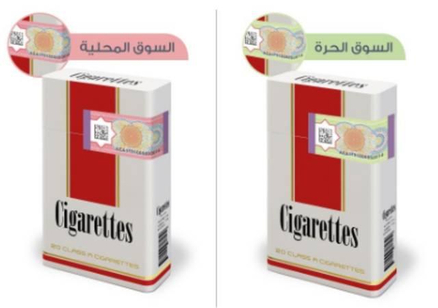 قرار إماراتي بشأن السجائر بدون طوابع ضريبية