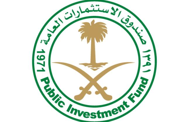 Saudi PIF boosts investments in 2018 - Year in review