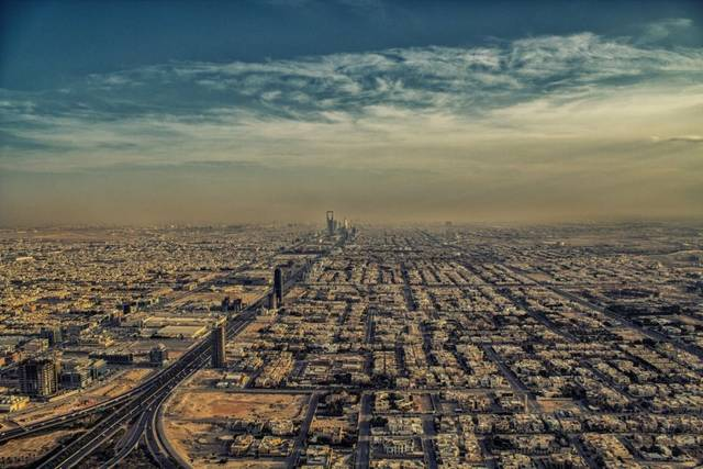 Saudi Arabia to issue bankruptcy law by late August