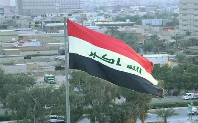 صورة أرشيفية لعلم العراق