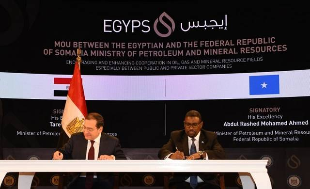 Egypt and Somalia agreed to enhance cooperation in the petroleum industry
