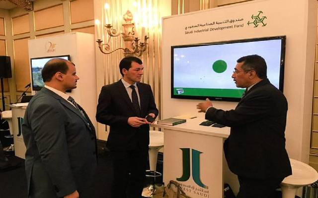 جانب من مشاركة صندوق التنمية الصناعية السعودي بأحد المعارض