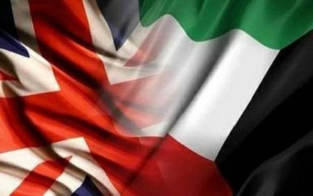 الكويت وبريطانيا
