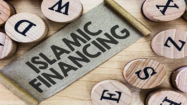 صورة تعبيرية عن التمويل الإسلامي