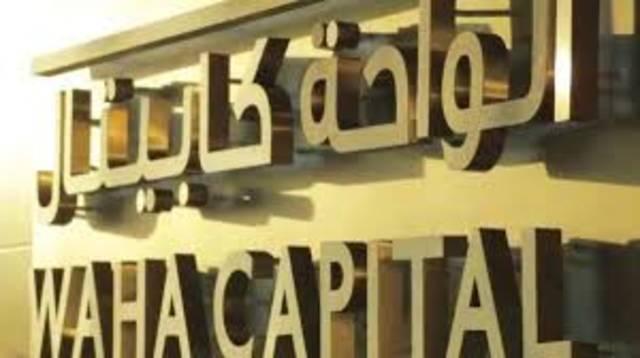 الشركة تتطلع إلى إطلاق صناديق جديدة لمواكبة متطلبات المستثمرين