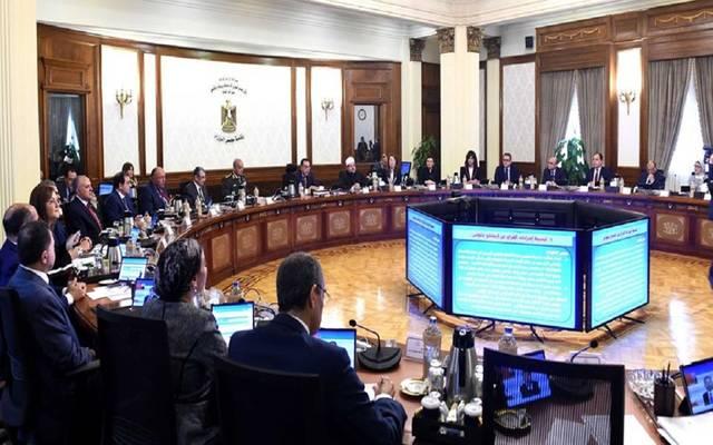اجتماع مجلس الوزراء رقم (65)