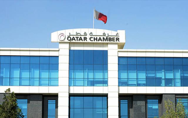 مقر غرفة قطر