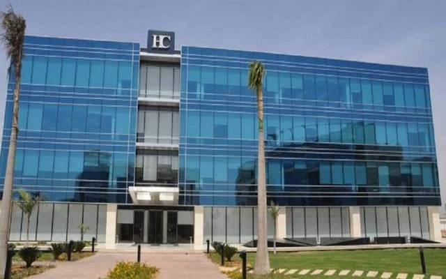 مبني شركة إتش سي للأوراق المالية والاستثمار المصرية - أرشيفية