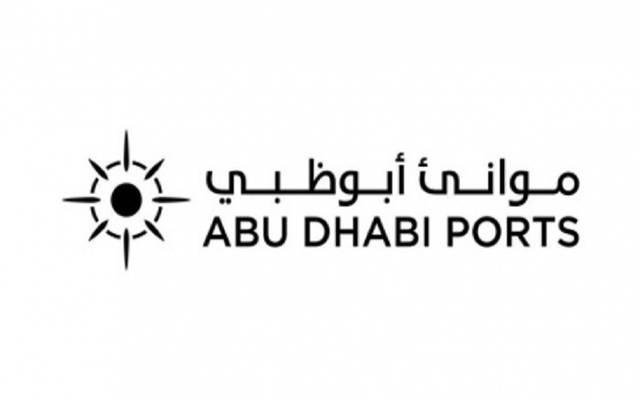 شعار موانئ أبوظبي