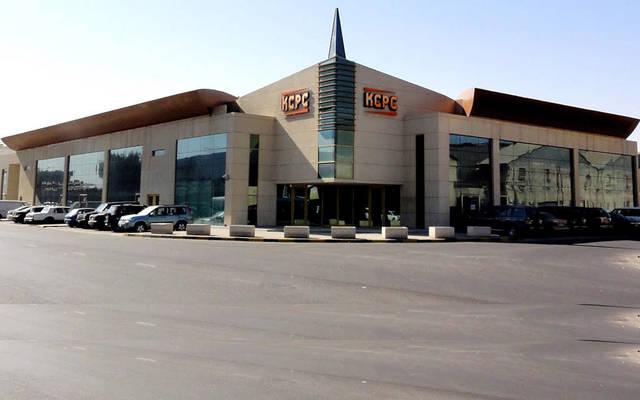 مقر الكويتية لبناء المعامل والمقاولات