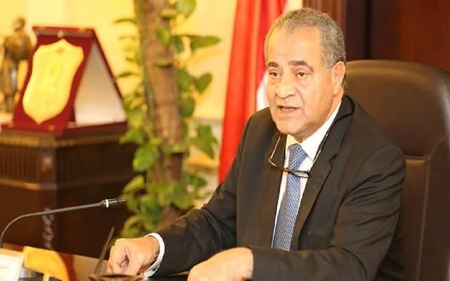 علي المصيلحي - وزير التموين المصري