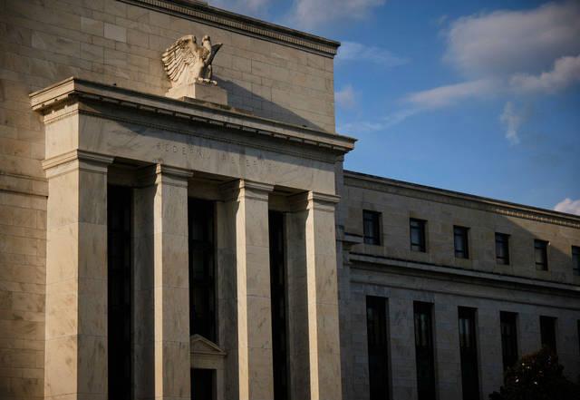 الريبو والركود الاقتصادي.. الفيدرالي يواجه اختباراً حاسماً في اجتماعه المقبل