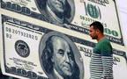 الجنيه يستقر أمام الدولار