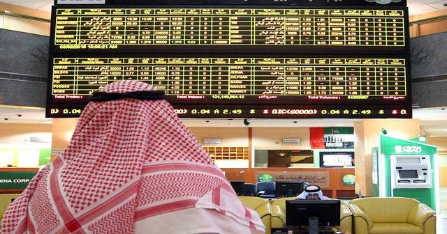 ADX gains over AED 151bn in market cap in July