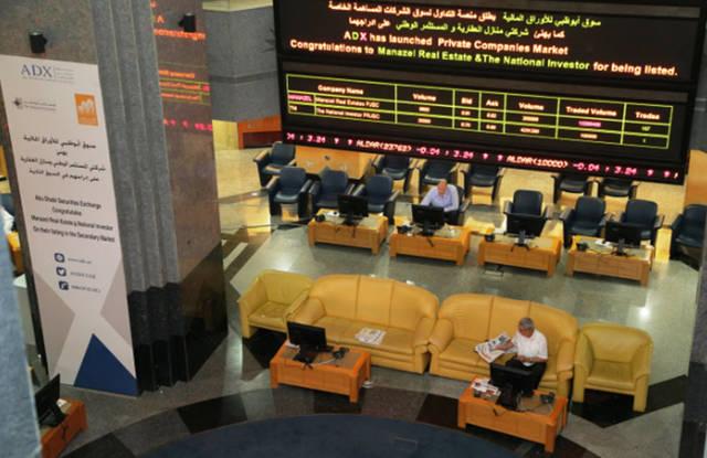 سوق أبوظبى للأوراق المالية