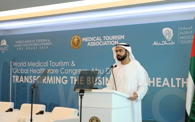 صورة من مراسم الفعاليات المؤتمر