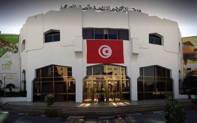 مقر الاتحاد التونسي للفلاحة والصيد البحري
