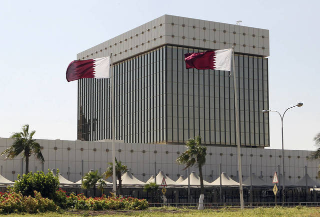 Qatar has no plans to issue sukuk, int'l bonds in 2017 - Official