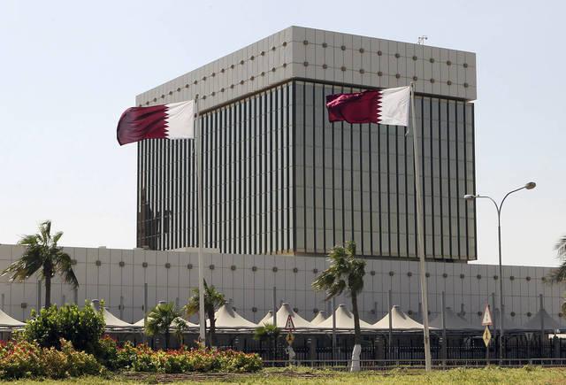 34.5 مليار ريال قيمة السندات الصادرة عن البنوك القطرية بالخارج