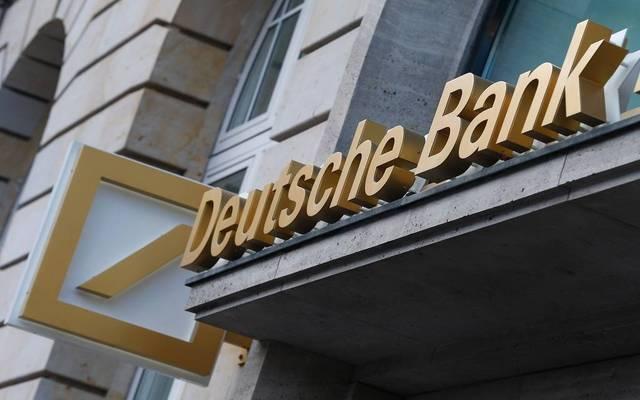 وكالة: دويتشه بنك يحصل على استثمار إضافي من قطر