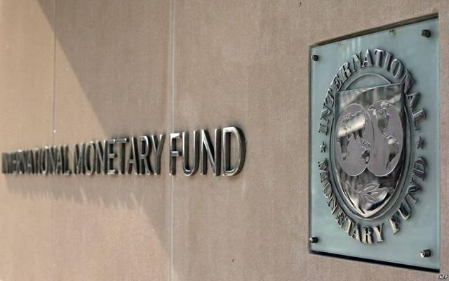 Saudi non-oil sector to grow 2.9% in 2019 – IMF