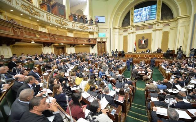 مجلس النواب المصري - أرشيفية