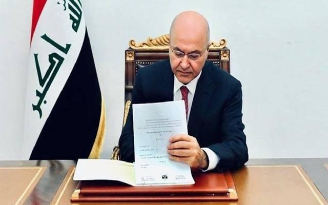 الرئيس العراقي برهم صالح يصادق على موازنة 2021