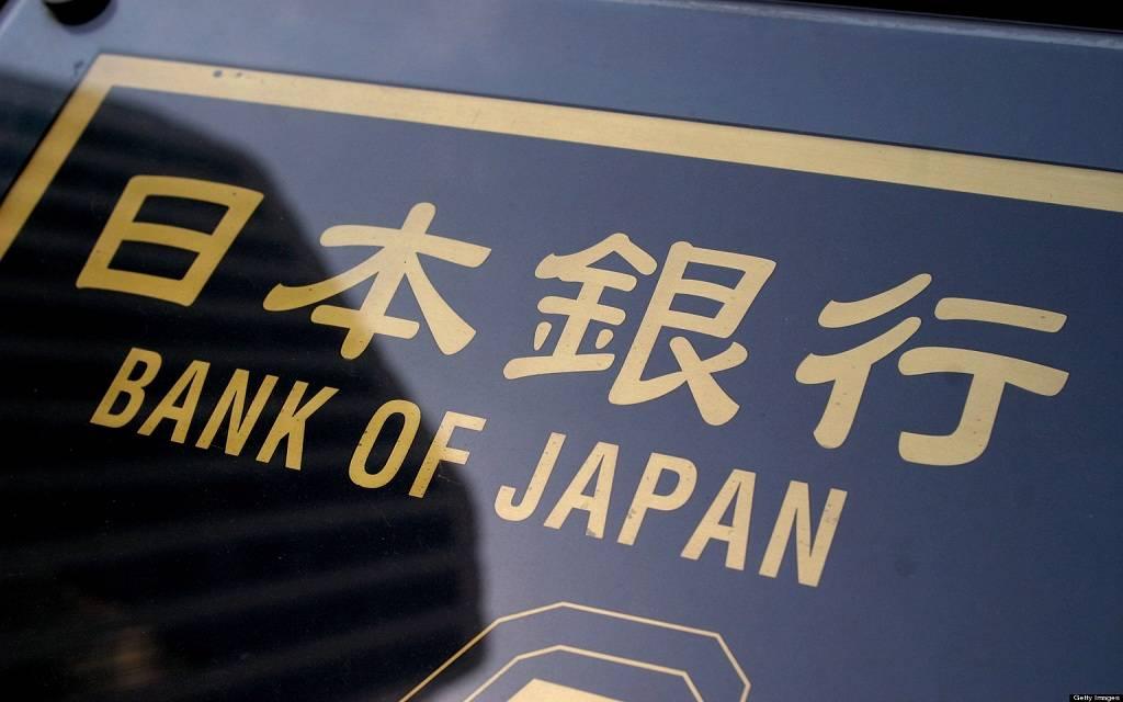 المركزي الياباني يثبت معدل الفائدة ويرفع توقعات النمو الاقتصادي