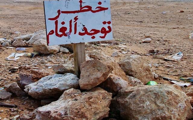 """وكالة: مقتل 6 من خبراء نزع الألغام بمحافظة """"تعز"""" اليمنية"""