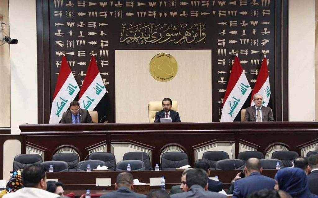 Representative economics: Include a paragraph to increase the capital of government banks in the Iraqi budget 1024