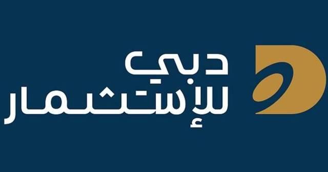 شعار شركة دبي للاستثمار