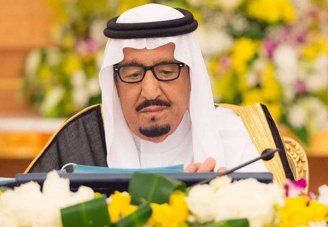 مجلس الوزراء السعودي يصدر 8قرارات في اجتماعه برئاسة الملك سلمان